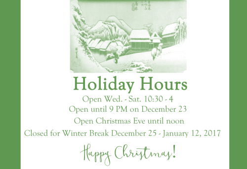 Holiday2016hours1
