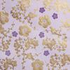 Lavender_paper